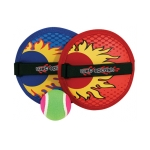 Wet Products Wet Splash Catch Ball