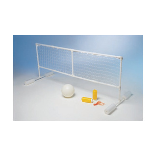 Water Gear Deluxe Water Volleyball Game Set product image