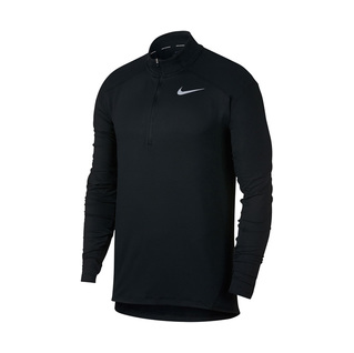 Nike Dry Element Running Top Male product image