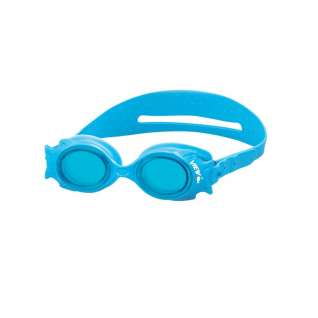 View Guppy Junior Goggles product image