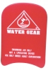 Water Gear Team Kickboard