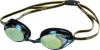 Speedo Vanquisher 2.0 Plus Swim Goggles