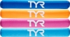 Tyr Start to Swim Kids Dive Sticks