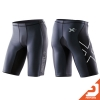 2XU PWX Perform Elite Compression Short Male Clearance