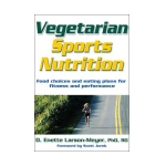 Vegetarian Sports Nutrition product image